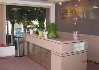 S.F. Clinic Front desk
